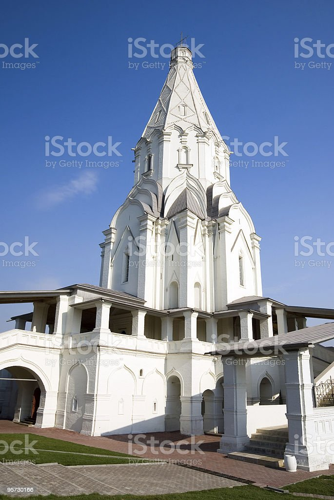 Church of the Ascension royalty-free stock photo