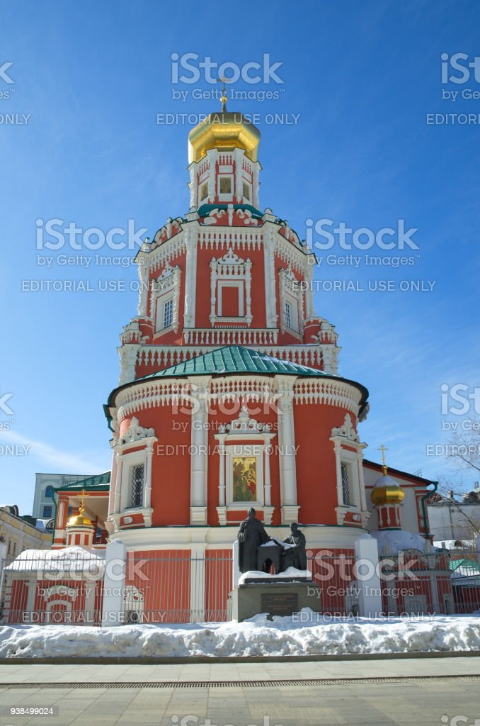 Church of the Epiphany in Moscow, Russia stock photo