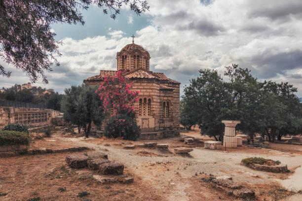 Église des Saints Apôtres - Agora antique - Athènes - Grèce - Photo