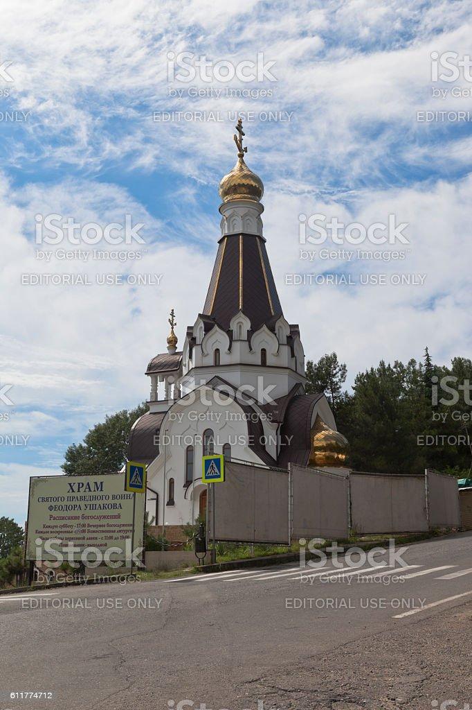 Church of the Holy Righteous Warrior Feodor Ushakov in Sochi stock photo
