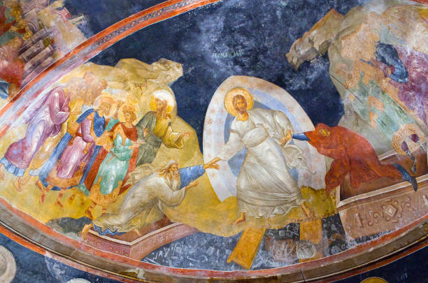 Church of the Holy Saviour in Chora in Istanbul,Turkey. stock photo