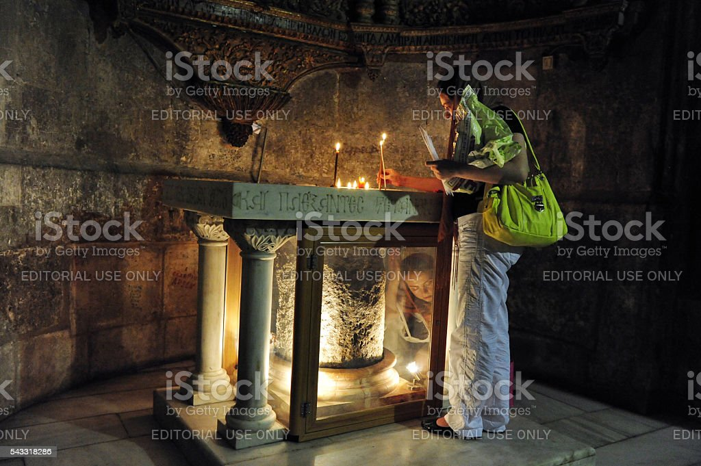 Church of the Holy Sepulcher in the Jerusalem Israel stock photo