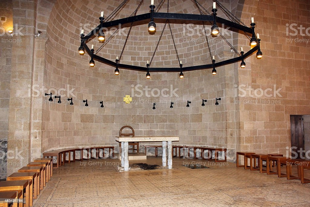 church of the Multiplication of the loaves and fish, Tabgha, Israel stock photo