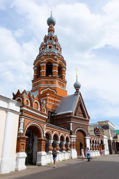 Church of the Presentation of the God (Sretenskaya) stock photo