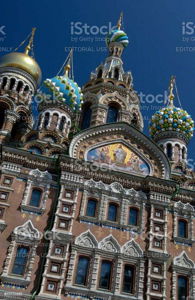 Church of the Savior on Spilled Blood - St Petersburg - Russia stock photo