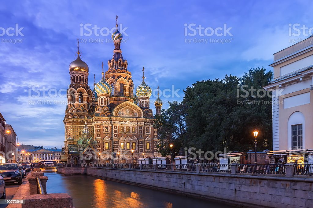 Church of the Saviour on Spilled Blood, Saint Petersburg stock photo