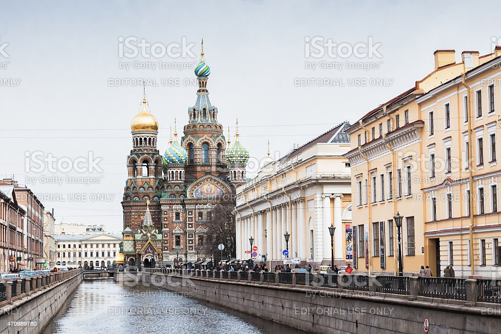 Church of the Saviour on Spilled Blood, St. Petersburg stock photo