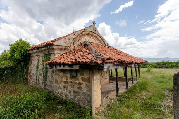 Church of the St. Prophet Elijah in the village of Rezhantsi, Bulgaria. stock photo