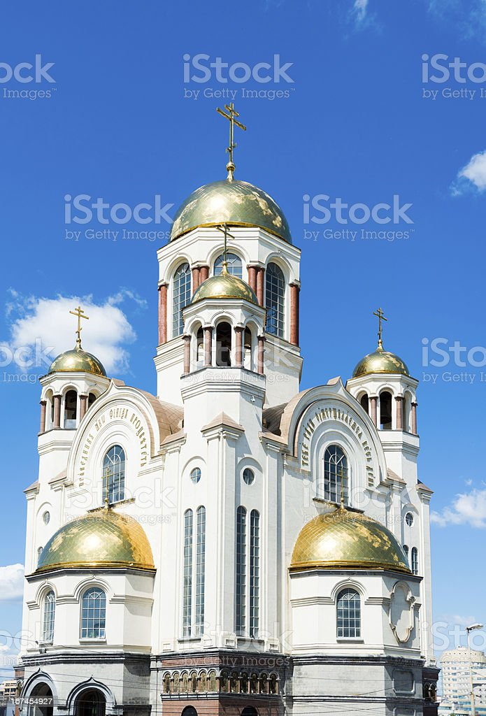 Church on Blood in Honour of All Saints Resplendent royalty-free stock photo