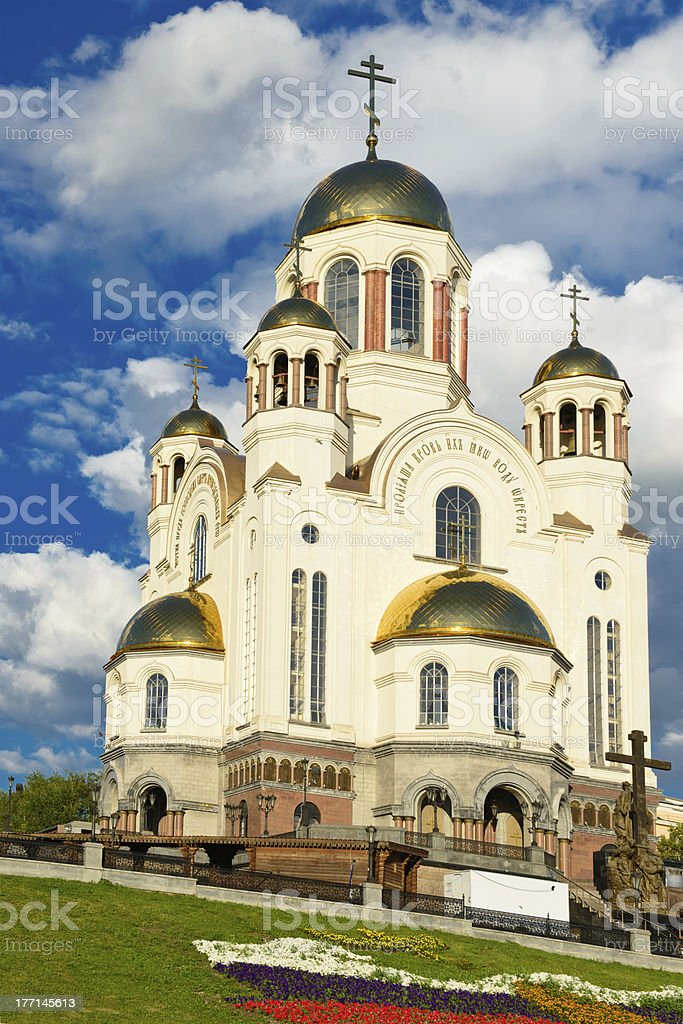 Church on Blood in Yekaterinburg royalty-free stock photo