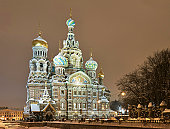 Church of the Resurrection of Christ at night, St. Petersburg, Russia