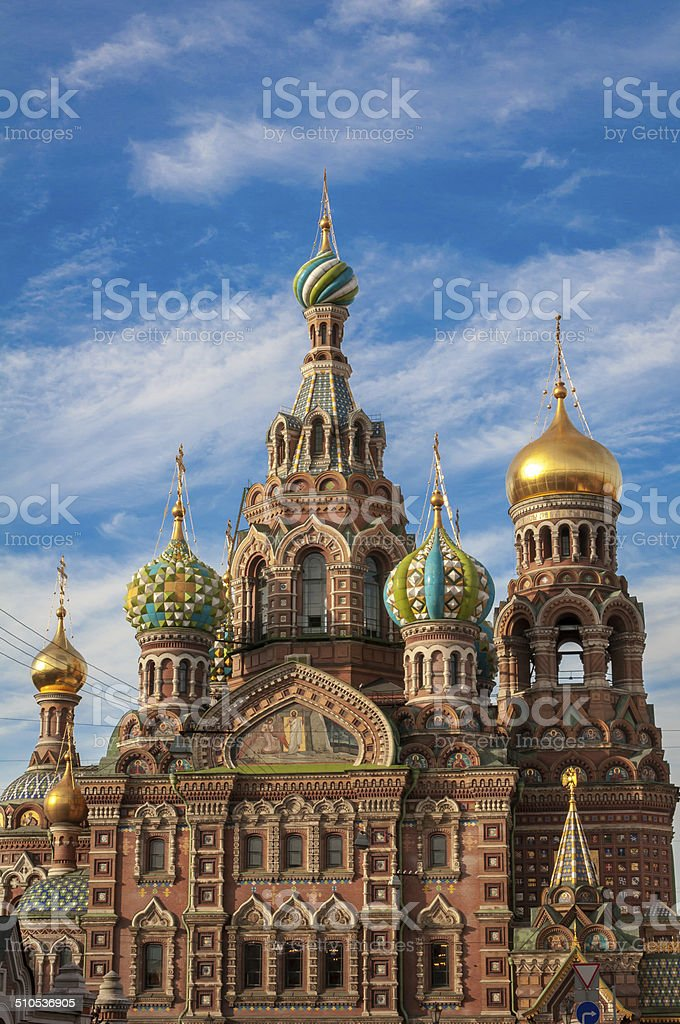 church or the Savior of Spiled Blood, St Petersburg, Russia stock photo