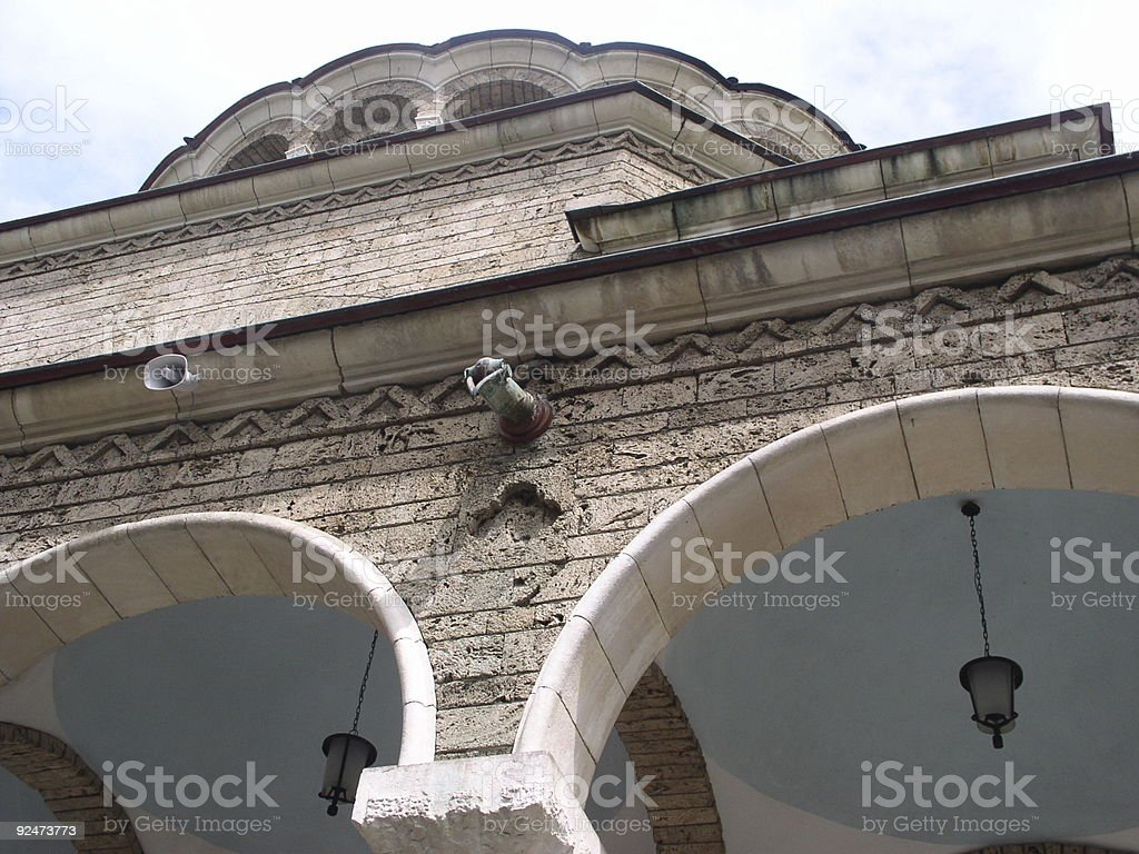 Saint Sofia Kirche Lizenzfreies stock-foto