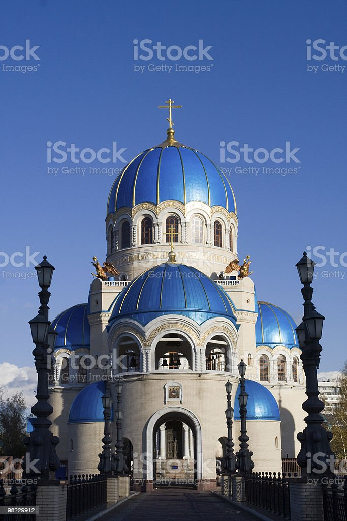 Church with blue domes royalty-free stock photo