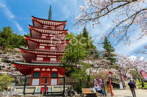 istock Chureito Pagoda in Arakura Sengen Shrine 522803310
