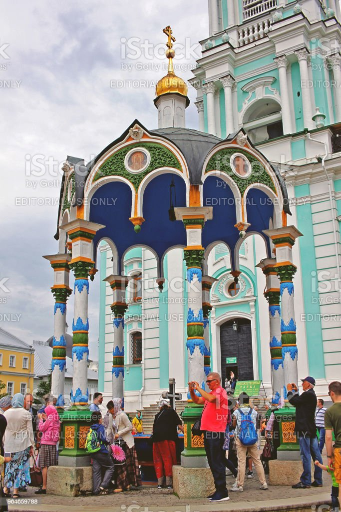 Ciborium over the source of holy water in Sergiyev Posad, Russia royalty-free stock photo