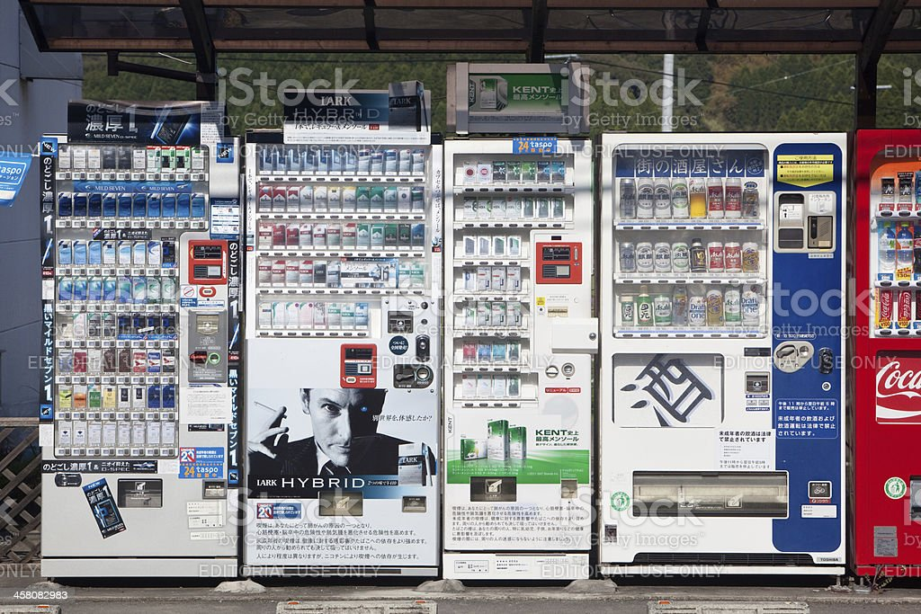 Cigarette and beer/alcohol vending machines in Japan royalty-free stock photo