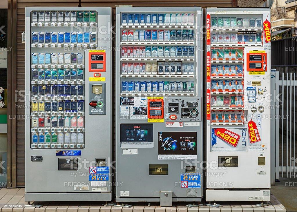 Купить автомат по продажи сигарет купить машинку для изготовления сигарет в домашних условиях гильзы и табак