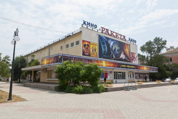 cinema raketa at the theater square in evpatoria, crimea, russia - rocket logo stock photos and pictures