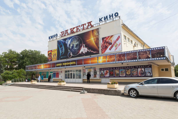 cinema raketa on lenin avenue in the resort town of evpatoria, crimea, russia - rocket logo stock photos and pictures