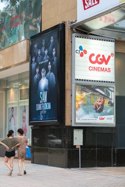 Signe de GV cinémas - Photo