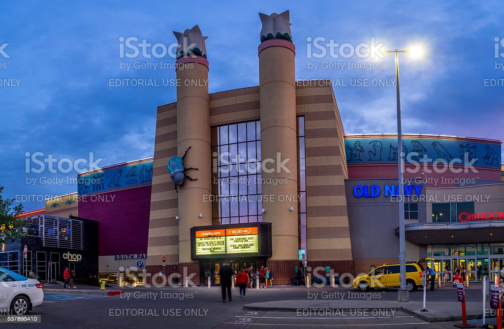 Cineplex Odeon movie theatre stock photo