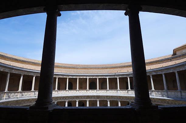 circular courtyard