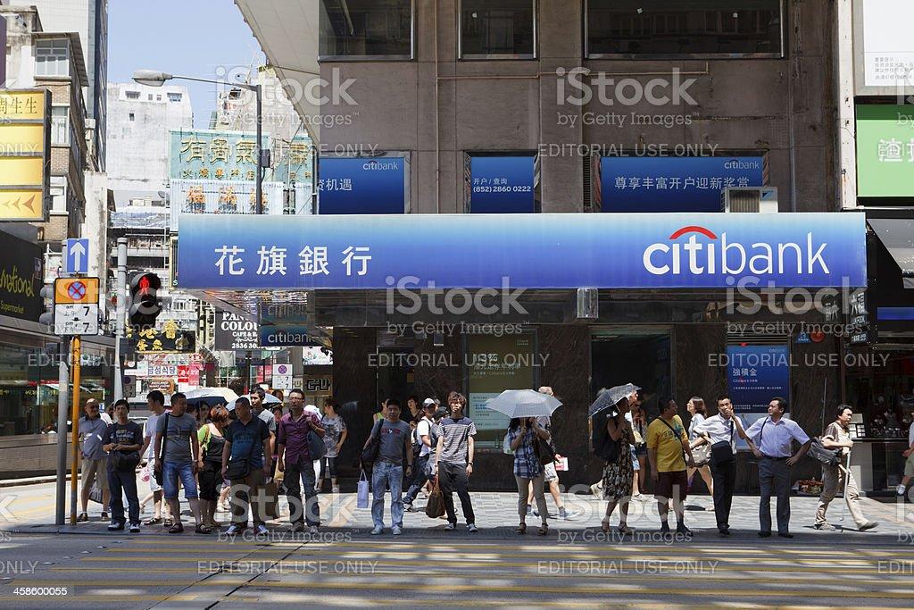 Citibank branch in Hong Kong stock photo