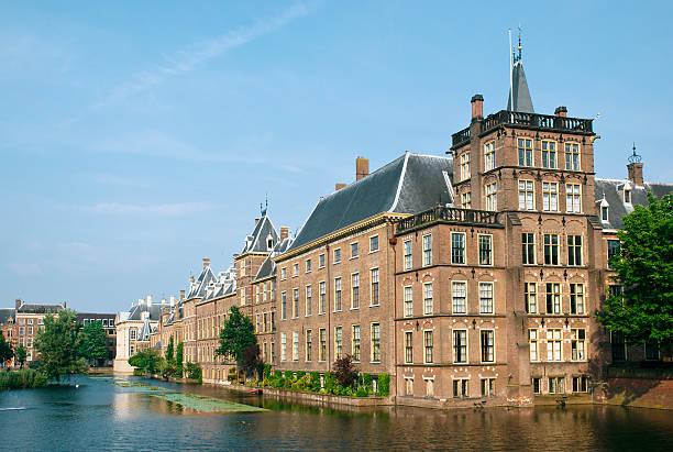 Cities; Dutch Parliament Building stock photo