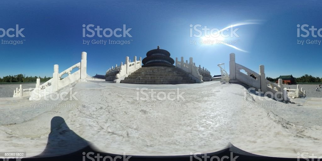 360 VR Cities stock photo