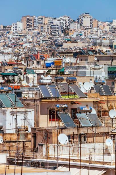 City buildings  - Athens, Greece stock photo