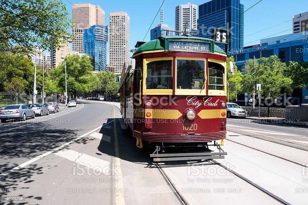 City circle free tram stock photo
