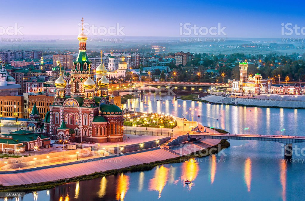 City Embankment At Night With Illumination stock photo