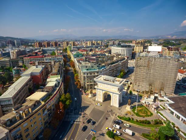 City gate of Skopje city. stock photo