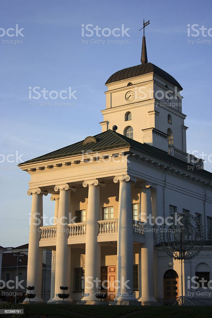 City hall royalty-free stock photo