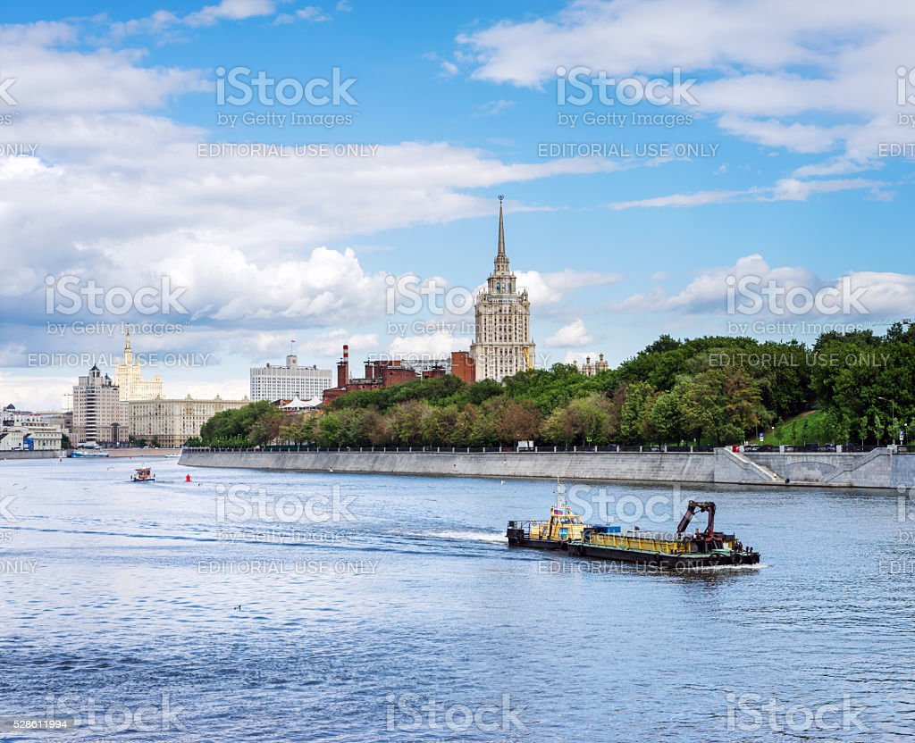 City landscape of Moscow stock photo