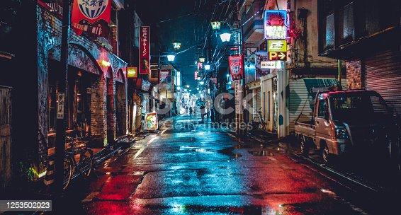 istock City lights wet down 1253502023
