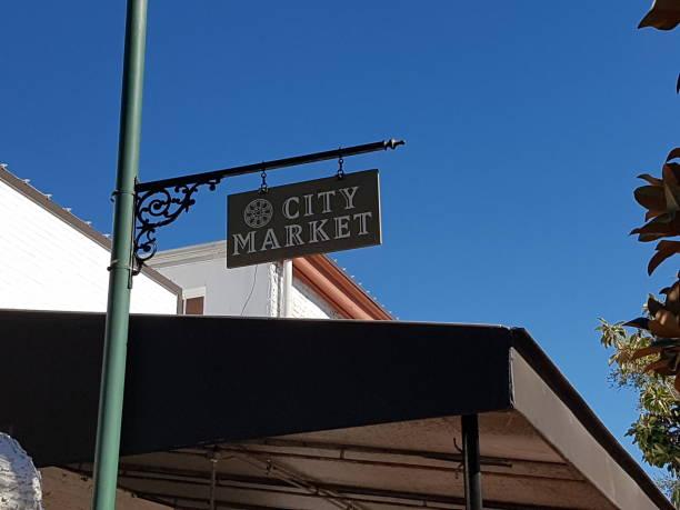 City Market in Savannah, Georgia stock photo