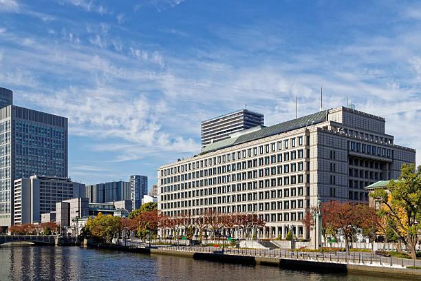大阪市  - 日本銀行 ストックフォトと画像