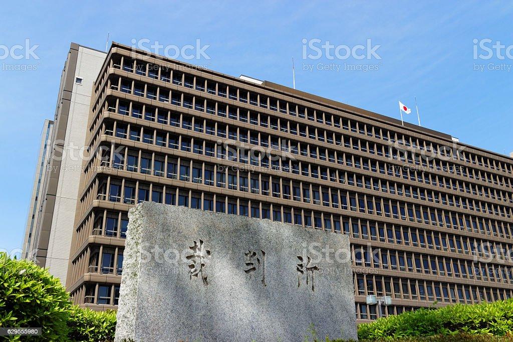 City of Osaka stock photo