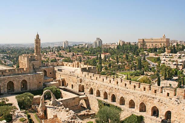 City of the king David, Jerusalem, Israel. stock photo