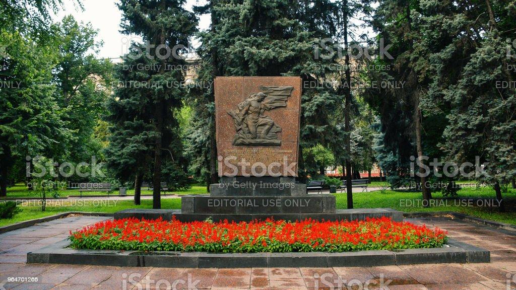 City Park in Volgograd city royalty-free stock photo