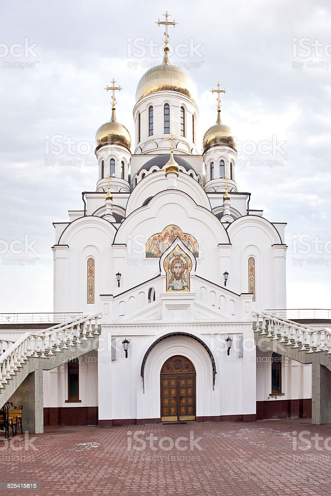 City Reutov. Church of the Trinity stock photo