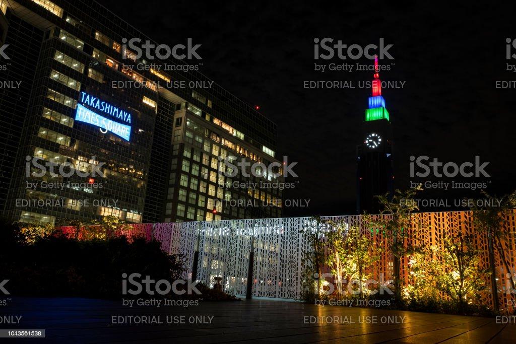 Escapo De La Ciudad De Shinjuku Terraza Sur Alrededor De La