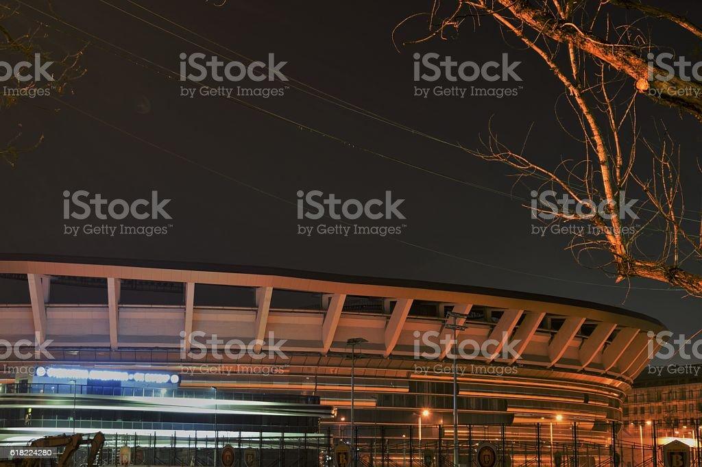 City Stadium of Skopje stock photo