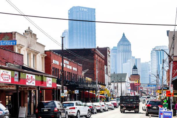 City streets - Pittsburgh, PA stock photo