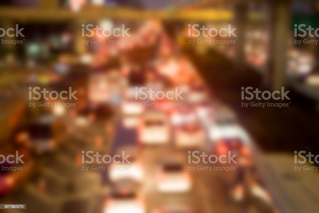City traffic lights blurry photo background. Blurred night city - Royalty-free Abstract Stock Photo