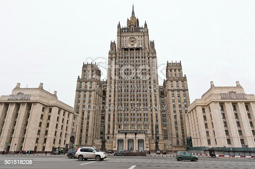istock City traffic with building of the Foreign Ministry, Moscow, Russia. 501518208