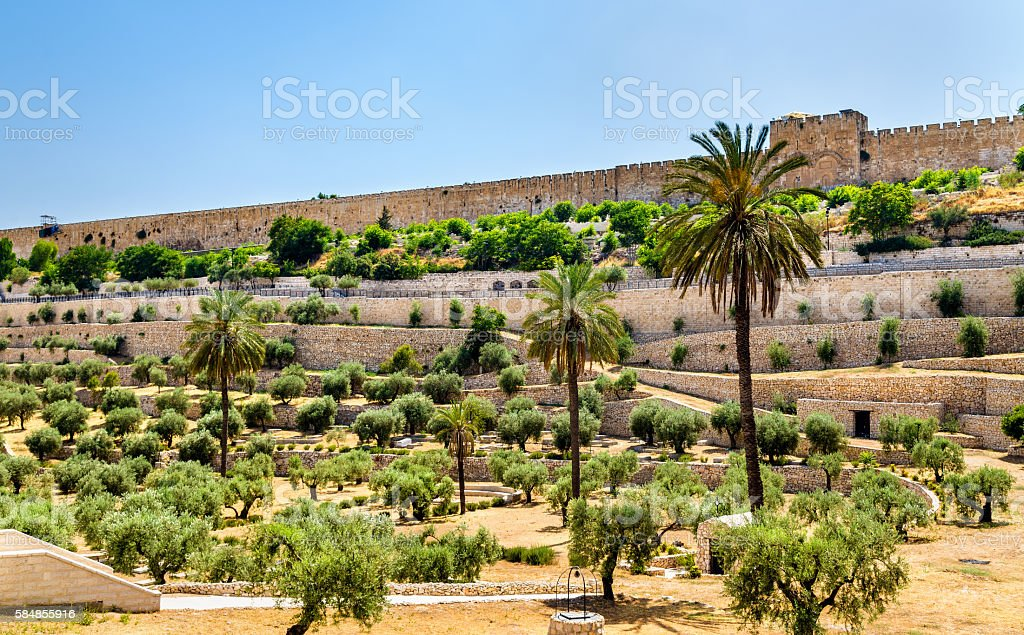 City Walls of Jerusalem above the Kidron Valley stock photo