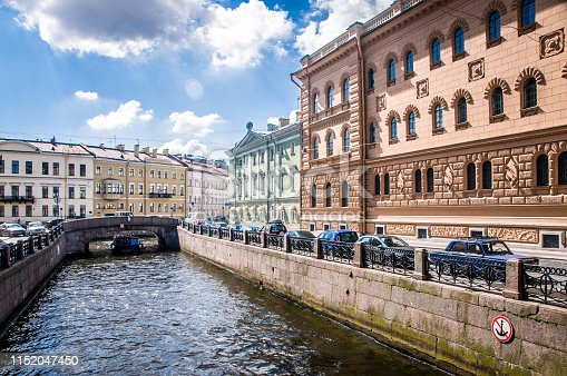 Cityscape From The River Fontanka In St. Petersburg, Russia